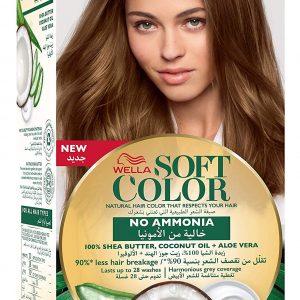 KOLESTON Kits 142 ml – WP SOFT COLOR RG 63 Golden Caramel