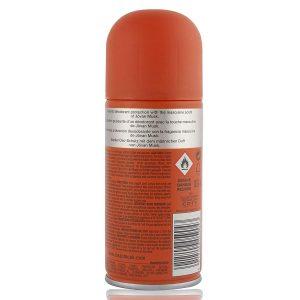 Jovan Musk Orange Deodorant Spray 150ml Men